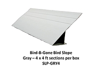 BIRD SLOPE LIGHT GRAY 4'