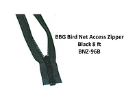 8 FT BIRD NET ZIPPER BLACK